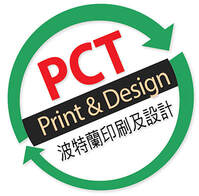 PCT Print and Design